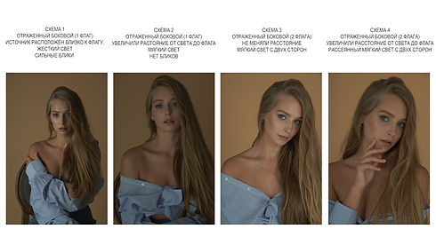 Сравнение 2.jpg