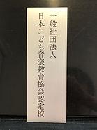 IMG_2972.jpg