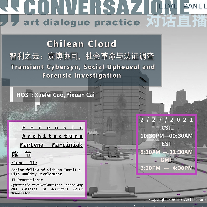 Spring Season Issue 74 | Chilean Cloud: Transient Cybersyn, Social Upheavals, and Forensic Investigation