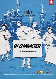 in-character.jpg