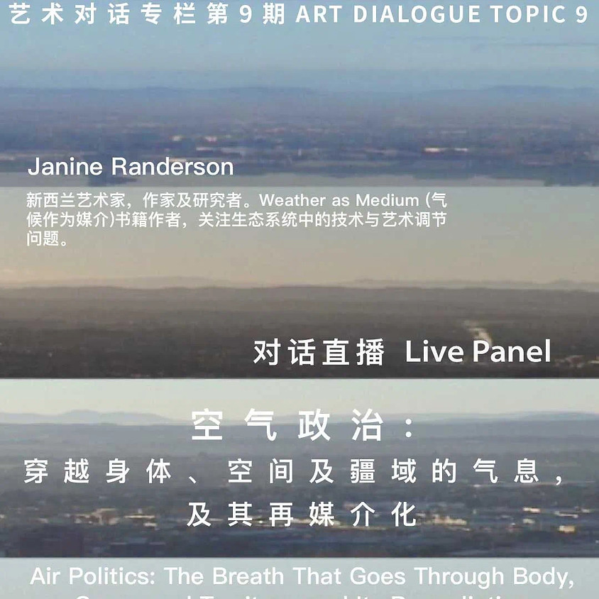 Air Politics: the Breath that Goes Through Body, Space and Territory, and its Remediation   Winter online panel Issue8