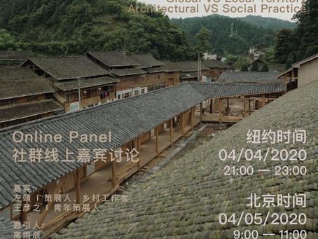 乡村建设:从全球性到地方性,从建造实践到社会实践 | CVSZ第66期