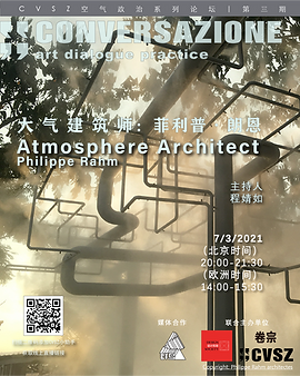 Atmosphere Architect_POSTER Final.png