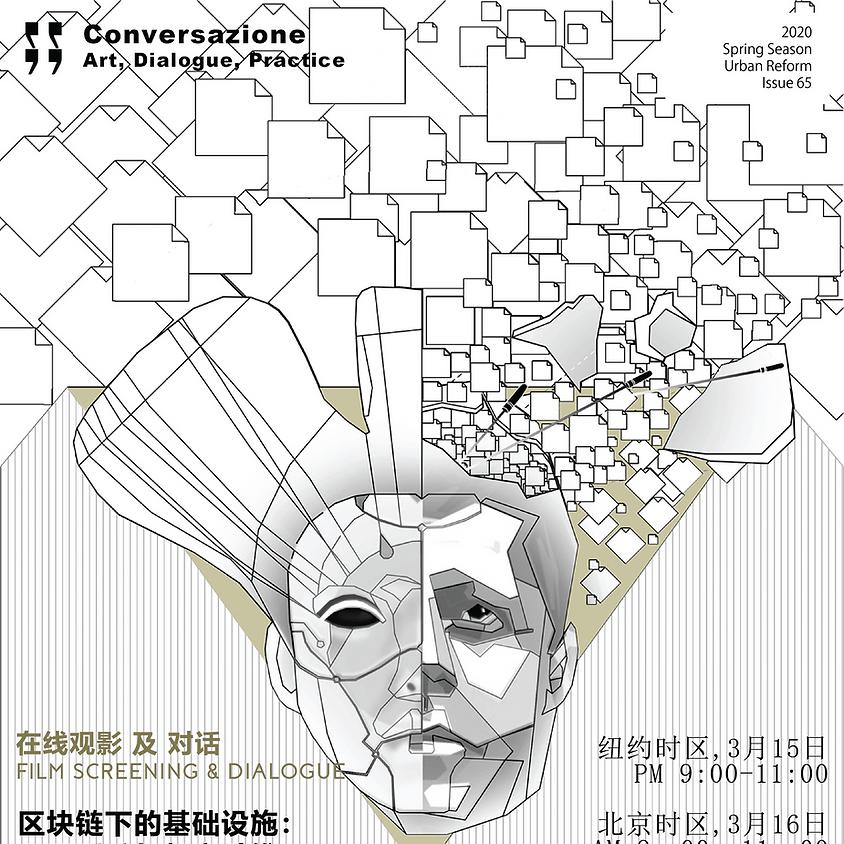 Issue 64   Infrastructure under Blockchain: Field Investigation on Mining and Urban Upgrading