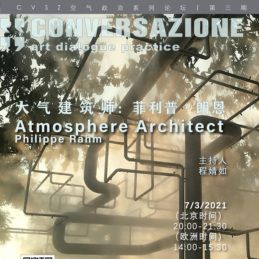 "Atmosphere Architect: Philippe Rahm   Exhibition Vibrating Cloud ""Air Politics"" Series No.03"
