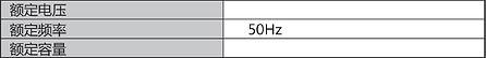 DQF系列风力发电箱式变电站参数变压器.jpg