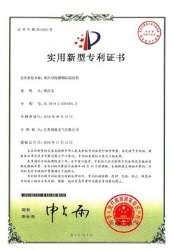 Company qualification