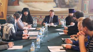 Совещание администрации Волоколамского района