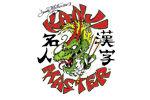 Kanji Master mini series