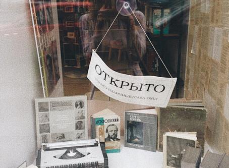 """Книжный салон """"Около Ахматовой"""""""