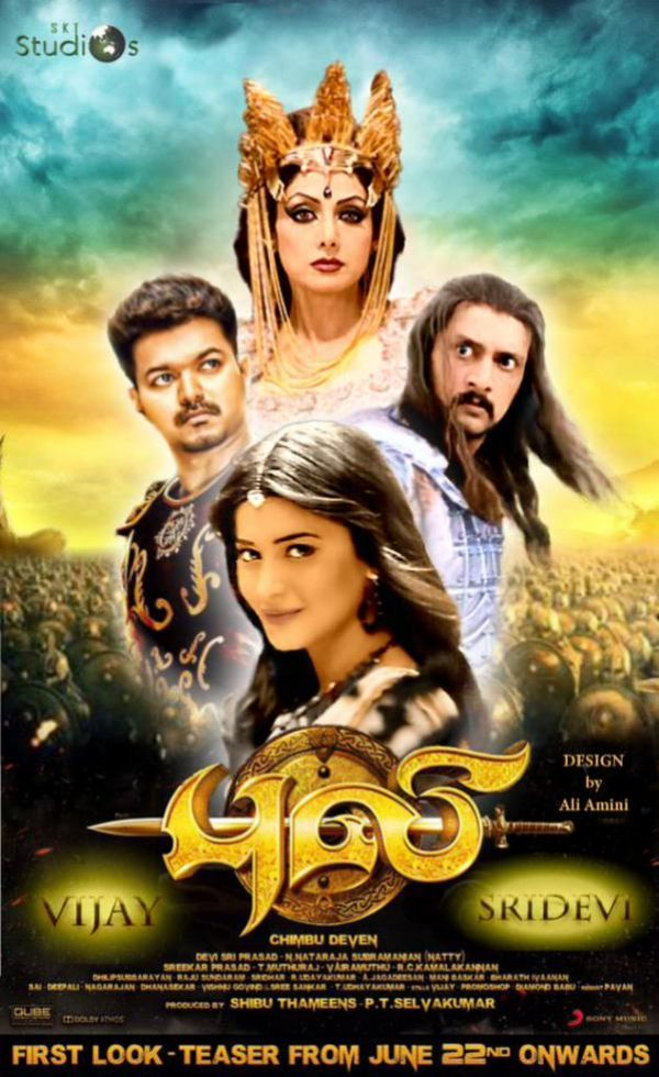 sketch full movie tamil hd download tamilrockers