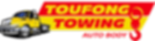 Toufong Towing Official logo.png