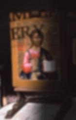 1996.9London-58.jpg