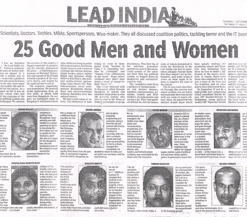 Times of India, 27th September, 2007