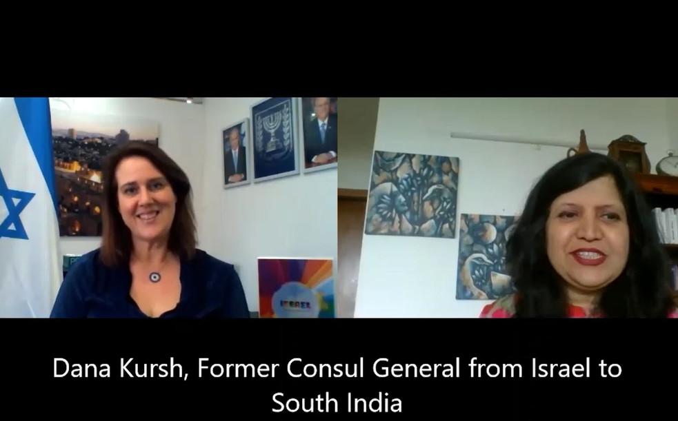 Interview with Dana Kursh