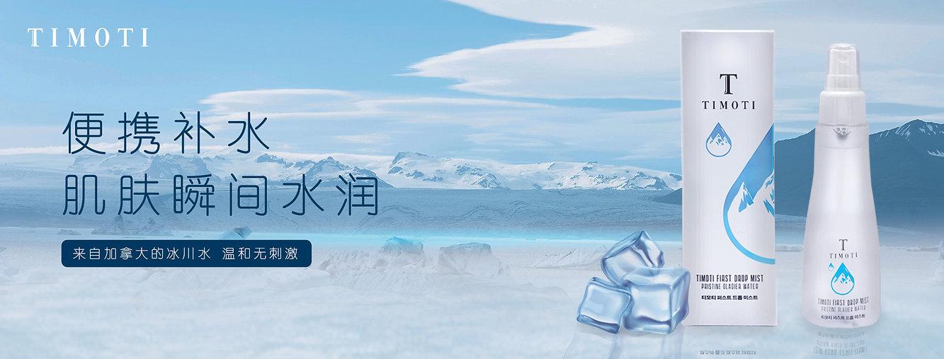mist-banner-background-f.jpg