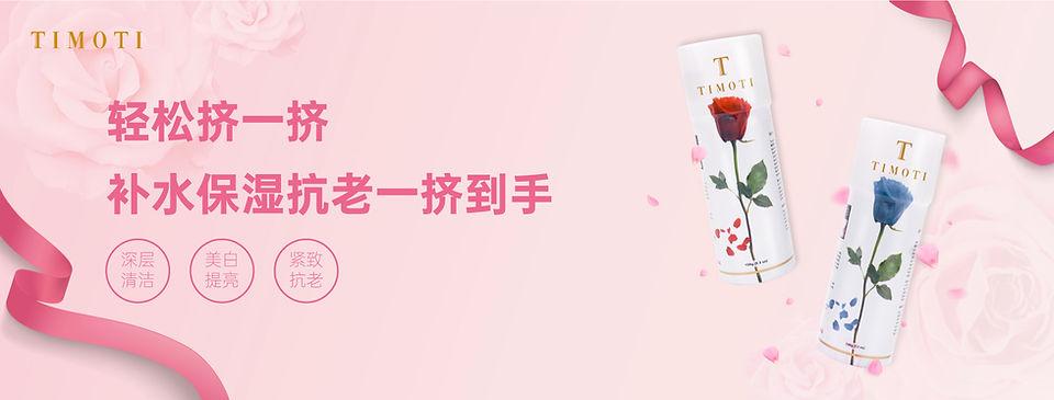 banner-rosa.jpg