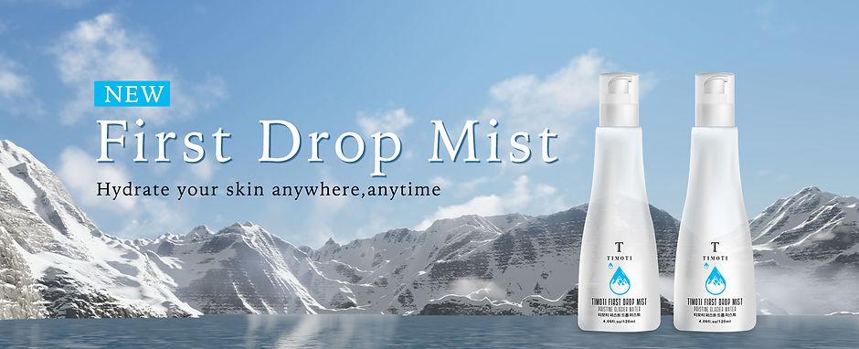 first-drop-mist_banner.jpg