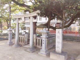 福岡タイム♪ 天津神社(福岡)