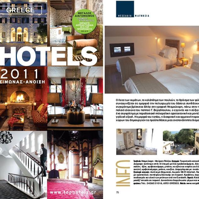 top hotels.jpg