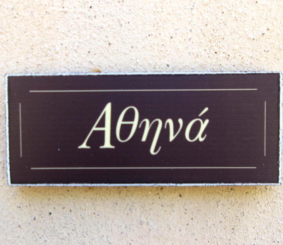 Athina.jpg