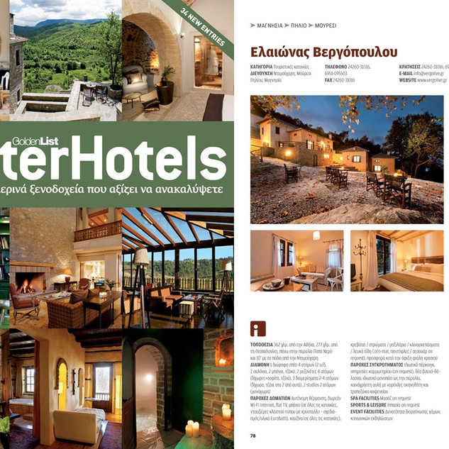winter hotels goldenlist.jpg