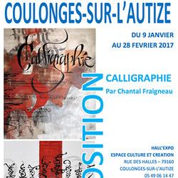 Calligraphie à l'Espace Culture et Création