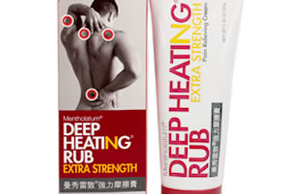 Mentholatum Deep Heating Rub (35g)