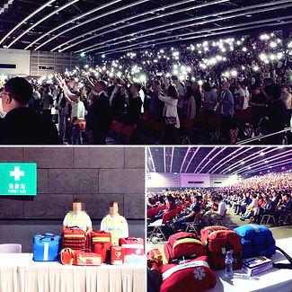 Large Scale Event , 大型活動, 演唱會, Concert