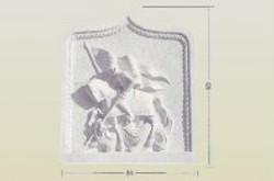 Ref. 41