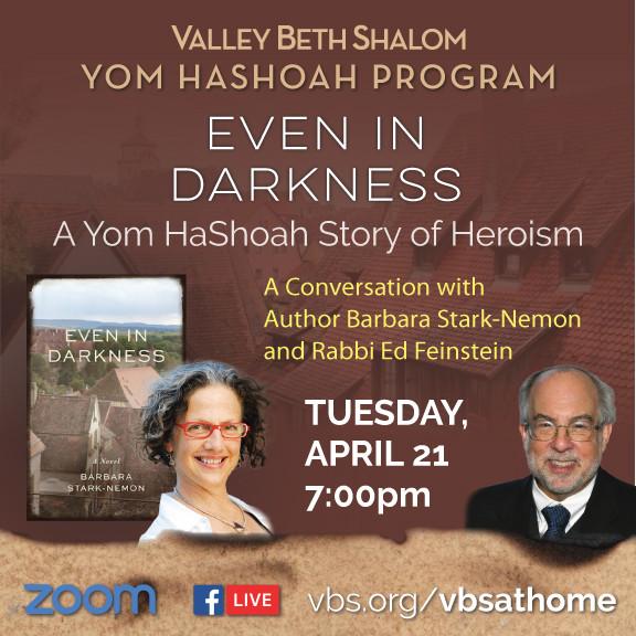 Valley Beth Shalom Yom Hashoah Event