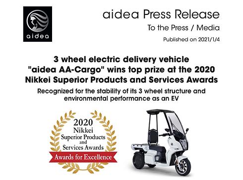 Aidea Press release-596X440.png