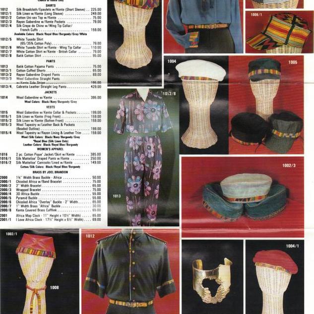 Rahmlee Collection