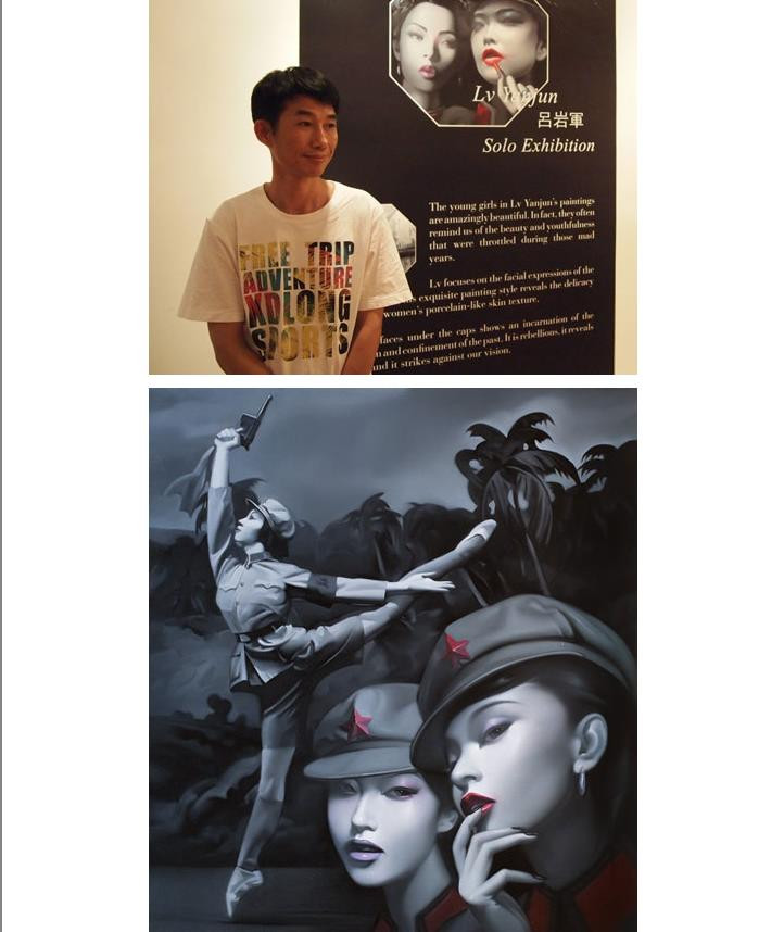 китайский художник Лу Яньцзюнь