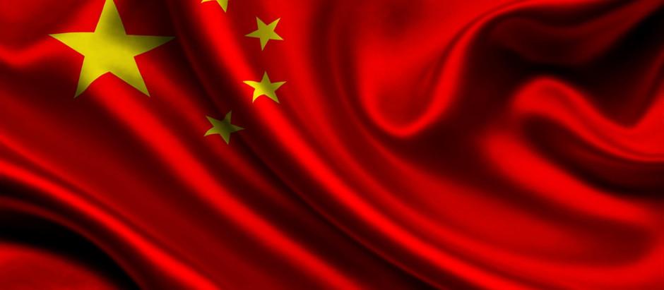 Путешествие с Ротоном по Китаю. Часть 1