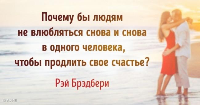 О любви, о жизни