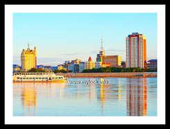 Москва на Амуре