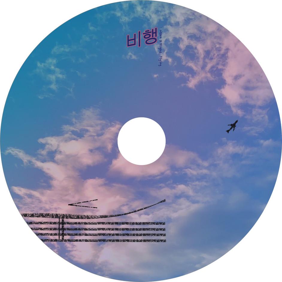 CD 알판.jpg