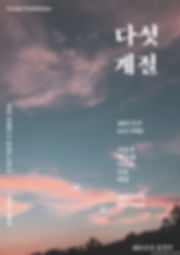 2017091001h.jpg