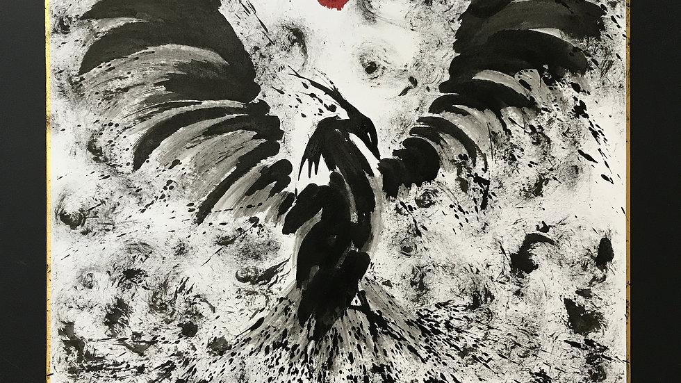 永遠なる不死鳥