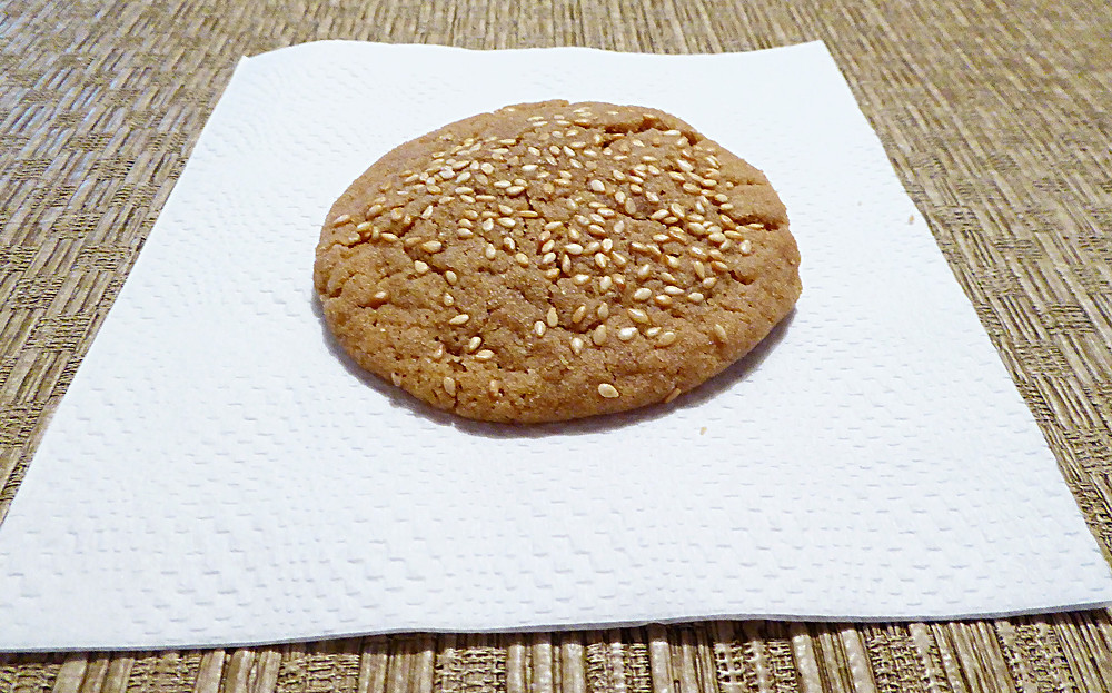 Easy Tahini Cookies