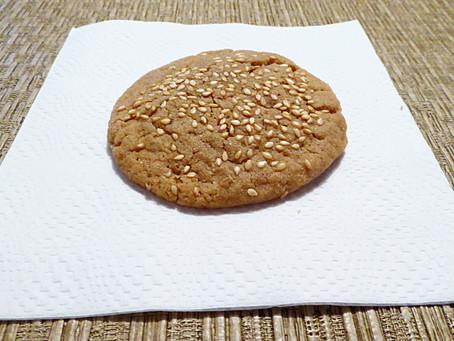 Have Left Over Tahini?  Make Comfort Food Cookies