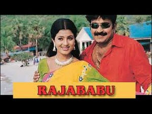 telugu movies 2018 download tamilrockers bharat ane nenu