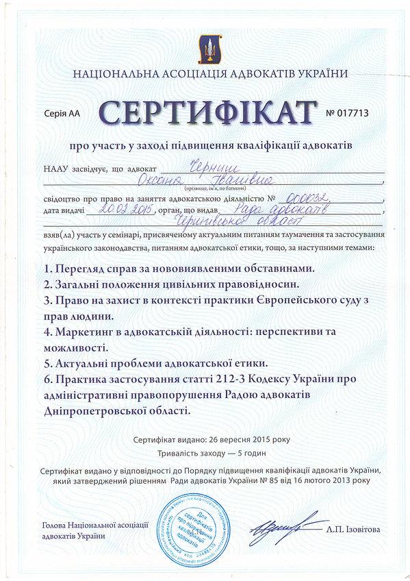 Сканировать4.JPG
