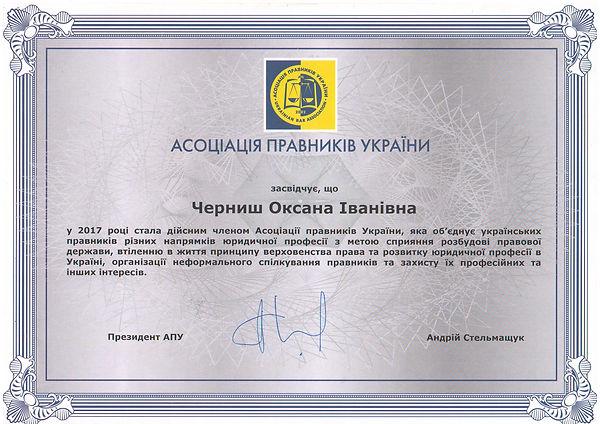 Сканировать8.JPG