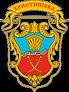 Christinivka_gerb_1.png