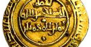 a Fatimid gold coin