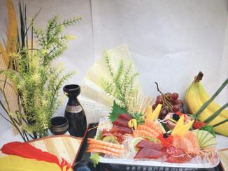 Sashimi Lover Platter