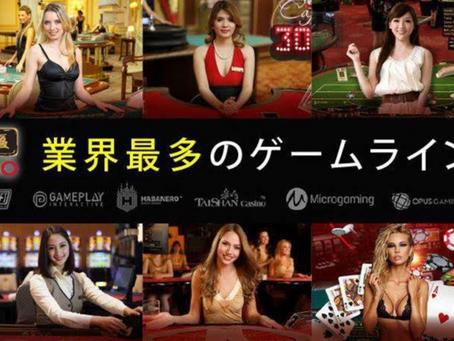 パイザカジノ 合計13社、1000種類を超えるゲーム