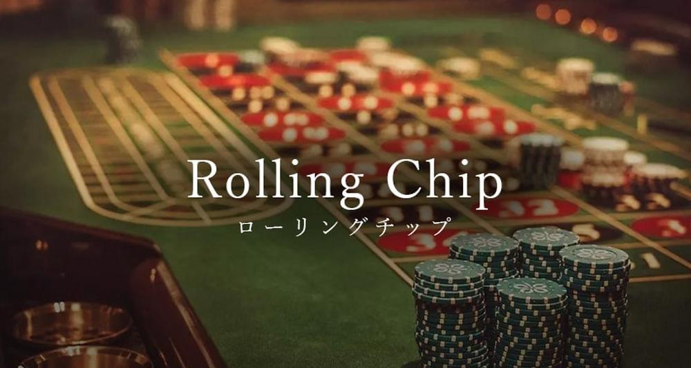 エルドアカジノ, Rolling Chip